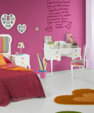 Dormitorio juvenil 11